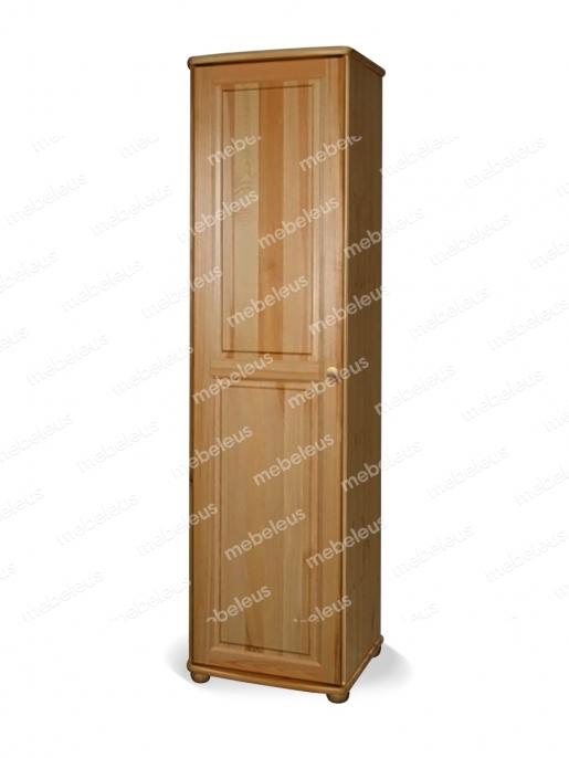Шкаф Артемида