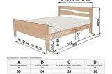 Кровать Дачница №4 с матрасом