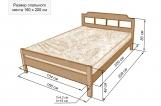 Кровать Дачница №1