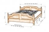 Кровать Ной №4 с матрасом