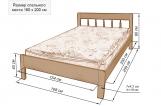 Кровать Идея (тахта) с матрасом