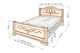 Кровать Лидия с матрасом