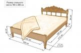 Кровать Альджеба