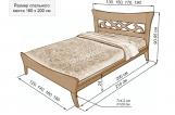 Кровать Грас с матрасом