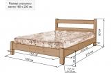 Кровать Ромашка (тахта) с матрасом
