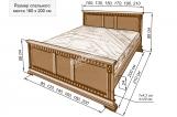 Кровать Катания-2 с матрасом