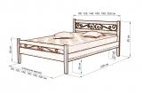 Кровать Катания (ковка) с матрасом